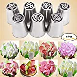 #9: Pindia Cake Decorating Random Design Russian Icing Piping Nozzles, 3.8x3.8x4cm (Multicolour, DC1702023) - Set of 6