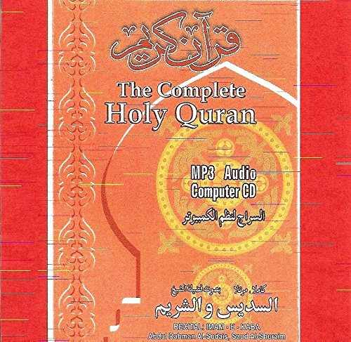 Complete Holy Quran Audio on One CD By SUDAIS & SHURAIM (MP3 Format)