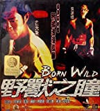 Born Wild (2001) By CHINA STAR Version VCD~In Cantonese & Mandarin w/ Chinese & English Subtitles ~Imported from Hong Kong~ by Daniel Wu, Patrick Tam Louis Koo