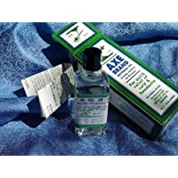 Traditional Chinese medecine Axe Brand Medicated Oil 28 Ml Import by Allasiangoods ® preisvergleich bei billige-tabletten.eu