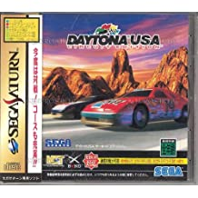 Daytona USA Championship Circuit Edition[Japanische Importspiele]