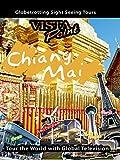 Vista Point - Chiang Mai, Thailand [OV]