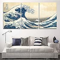 H.COZY paesaggio marino paesaggio tela pittura di 3 pannelli arte tradizionale immagine paesaggio grande onda al largo di Kanagawa Katsushika Hokusai (nessuna pagina) Senza cornice FCR26 36 pollici x20 pollici