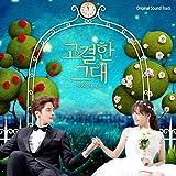 GoGyeolHan GeuDae (Original Soundtrack)