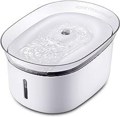 HoneyGuaridan W18 automatischer Wasserbrunnen für Haustiere, Haustier trinkbrunnen. Wasserspender mit 2L Inhalt für ihre Hunden und Katzen