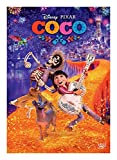 Coco [DVD] (English audio)