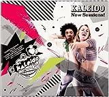 Songtexte von Kaleidoscópio - New Sessions!