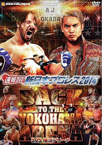 Wrestling (N.J.W.) - Sokuhou DVD!Shin Nihon Pro-Wrestling 2014 Back To The Yokohama Arena 5.25 Yokohama Arena [Japan DVD] TCED-2097