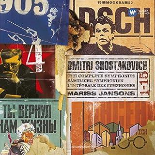 Shostakovich : L'Intégrale des Symphonies (Coffret 10 CD) (B000G6BJS0)   Amazon Products