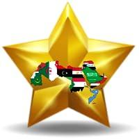 �� نجوم العرب ��