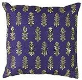 SouvNear Decorativo lanzar lmohada Cubierta 45cm x 45cm Cuadrado Patio Cojín Cubierta con Cremallera para Sofa , Cama