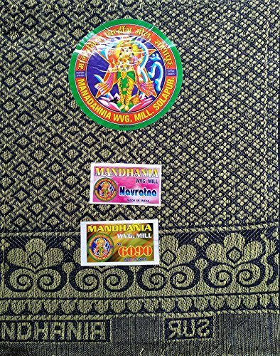 KIMZ Solapuri Chadar Authentic Designed 100% Cotton Blanket Made By Mandhania Textiles - Multicolor