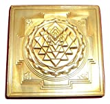 Shree Yantra / Meru Shree Yantra / Shri Yantra - In Panchdhatu best price on Amazon @ Rs. 6000