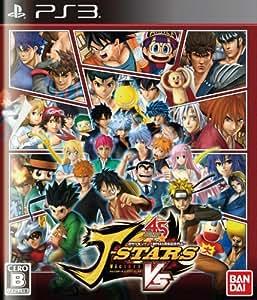 J-Stars Victory Vs - Playstation 3 [import Japonais]