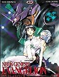 Neon Genesis Evangelion Platinum Serie Completa (5 Dvd) [Italia]