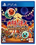 Taiko no Tatsujin Session de Dodon ga Don ! SONY PS4 PLAYSTATION 4 JAPANESE Version