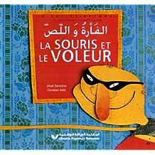 La souris et le voleur : Edition bilingue français-arabe