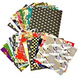 Papier Origami 100 feuilles (7.5 cm)