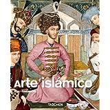 Arte Islámico (Albumes Serie Menor)