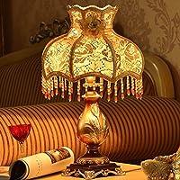 ZYCkeji Zart Harz Tischlampe, Schlafzimmer Nachttischlampe Villa Lampe Ehe Zimmer Tuch Tischlampe Elegante Retro... preisvergleich bei billige-tabletten.eu