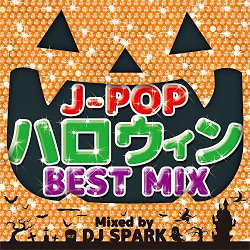 Mix ()
