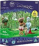 In the Night Garden: Hello Everybody! Box Set [DVD] by Derek Jacobi
