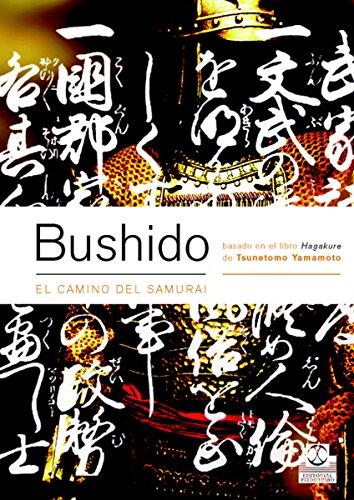 Bushido. El camino del samurai (Bicolor) (Artes Marciales) por Tsunetomo Yamamoto