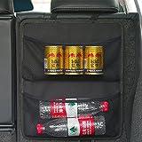 Rückenlehnenschutz, Kofferraum Organizer, Auto Organizer mit großen Netz-Taschen | Auto Aufbewahrungstasche | Rücksitz Organizer | Auto-Sitztasche (1 Stück)