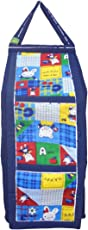 Srim Hanging Foldable Kids Almirah - Blue Back - Collapsible Wardrobe 95 X 35X 25 Cm Made Of Fabric