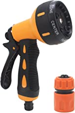 HOKIPO® 7 Pattern High Pressure Garden Hose Nozzle Water Spray Gun with Connector