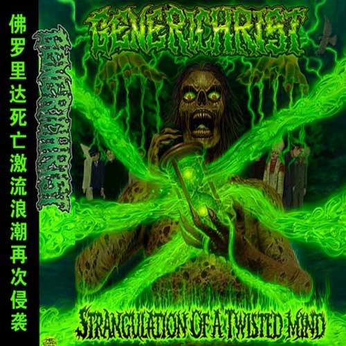 Strangulation Of A Twisted Mind +OBI