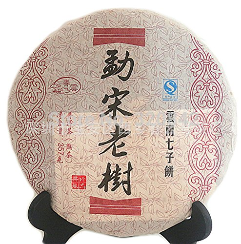 SaySure - 357g pu er green food seven Puerh tea cakes cooked