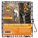 GLOBAL HARVEST FOODS LTD - Bird Seed Cake Cage, Vinyl-Coated Metal