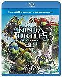 Megan Fox-Teenage Mutant Ninja Turtles: Out of The Shadows (3 Blu-Ray) [Edizione: Giappone] [Import Italien]