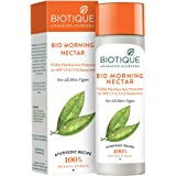 Biotique Morning Nectar Moisturizer (120ml)