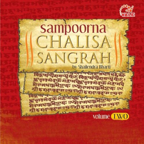 Shri Baglamukhi Chalisa [Clean]