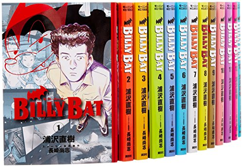 Billy Bat 1-18 Set [Japanese]