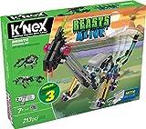 K'NEX Beasts Alive Bronto Building Set by K'NEX