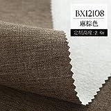 Reyqing Moderne, Einfache Schlichte Bettwäsche Farb-Tv Hintergrund Wand Zimmer Schlafzimmer Wohnzimmer, Bx 12108/Leinen Braun [Vertrag Tasche Material]