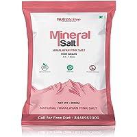 NutroActive Mineral Himalayan Pink Rock Salt Fine Grain (0.5-1 mm), 200 g