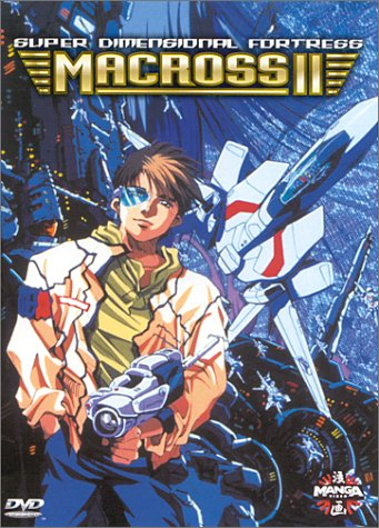 macross-ii-super-dimensional-fortress-le-film-francia-dvd