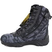 MERRYHE Camo Armée Militaire Tactique Bottes Haut Combat Botte Oxford Tissu Randonnée Chaussures De Camping Sécurité…