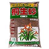 Japan Bonsai-Erde Kiryu 1-5 mm, 2 Liter