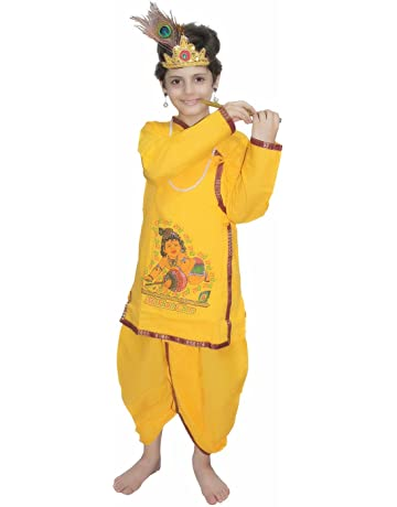 b2cd090d4e8f8 Kids Costumes Online : Buy Costumes for Kids Online - Amazon.in
