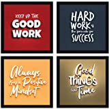 ArtX Paper Motivational Quotes Wall Art Painting, Framed Paintings For Home Office Decor 21 X 21 inches, 10.5 X 10.5 each, Mu