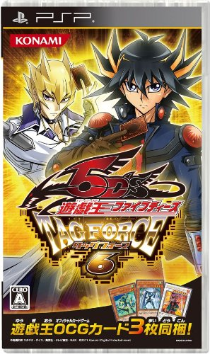 Yu-Gi-Oh! 5D's Tag Force 6[Japanische Importspiele] (Oh Gi Force Tag Psp Yu)