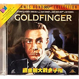 Goldfinger VCD (1964) By MGM in English w/ Chinese Subtitle (Imported From Hong Kong) by Gert Fröbe, Honor Blackman Sean Connery