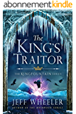 The King's Traitor (The Kingfountain Series Book 3) (English Edition)