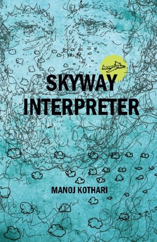 skyway-interpreter