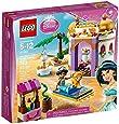 LEGO Disney Princess 41061: Jasmine's Exotic Palace